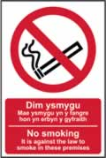 No smoking It is against the law to smoke in these premises English / Welsh - CLG 200 x 300mm sign