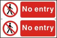 No entry - 1mm rigid pvc 300 x 200 mm sign