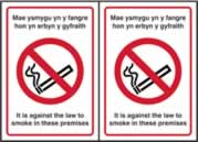 No smoking English / Welsh Double sided - D / S SAV 160 x 230mm sign