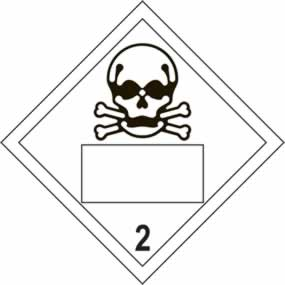 Skull 2 Symbol - s/a vinyl - Placard 250 x 250mm sign
