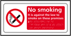 No smoking It is against the law to smoke on these premises - Taktyle Sign 300 x 150mm